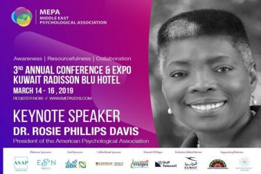 3RD ANNUAL CONFERENCE && EXPO KUWAIT RADISSON BLU HOTEL