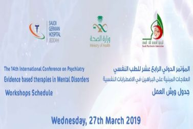 Evidence based therapise in mental disorders Workshops Schedule