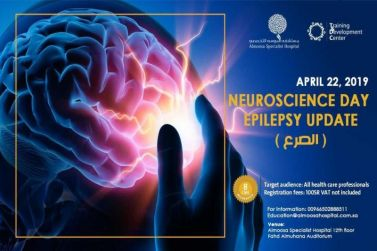Neuroscience Day Epilepsy Update