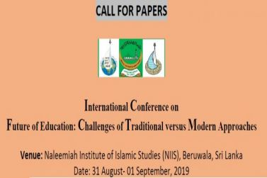 International Conference on Futuer of Education :Challenges of Traditional Versus Modern Approaches