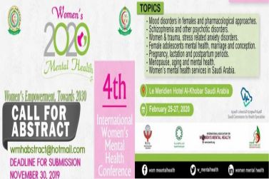 International Women.s Mental Health Conference