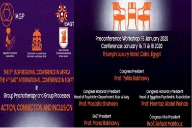 The 5 IAGP REGIONAL CONFERENCE IN AFRICA