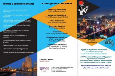 32nd The Annual Congress of Egyptian Psychiatric Association